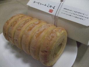 銀座冥利ここんでは発酵バターを贅沢に使ったバウムクーヘ...