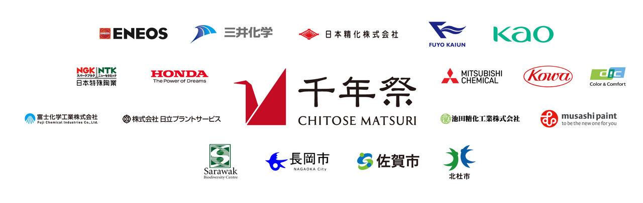 企業連携型プロジェクト『MATSURI(まつり)』