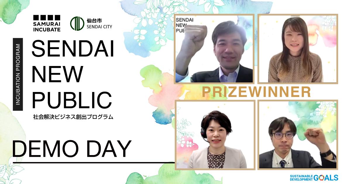 SENDAI NEW PUBLIC