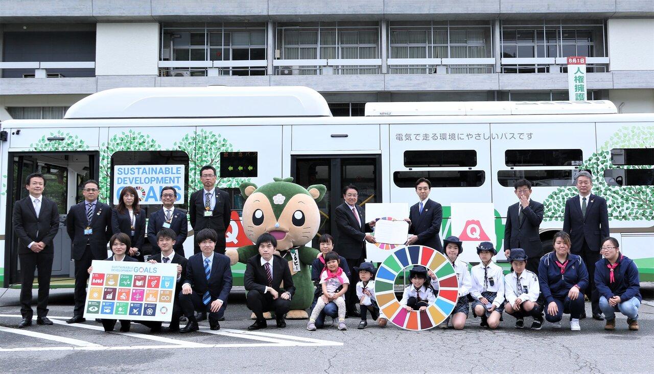 SDGs推進に係る連携協定