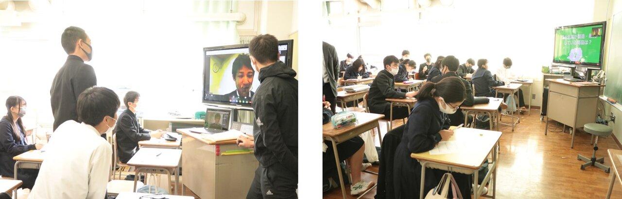 プレオンライン企業訪問で、当社社員に質問している中学生