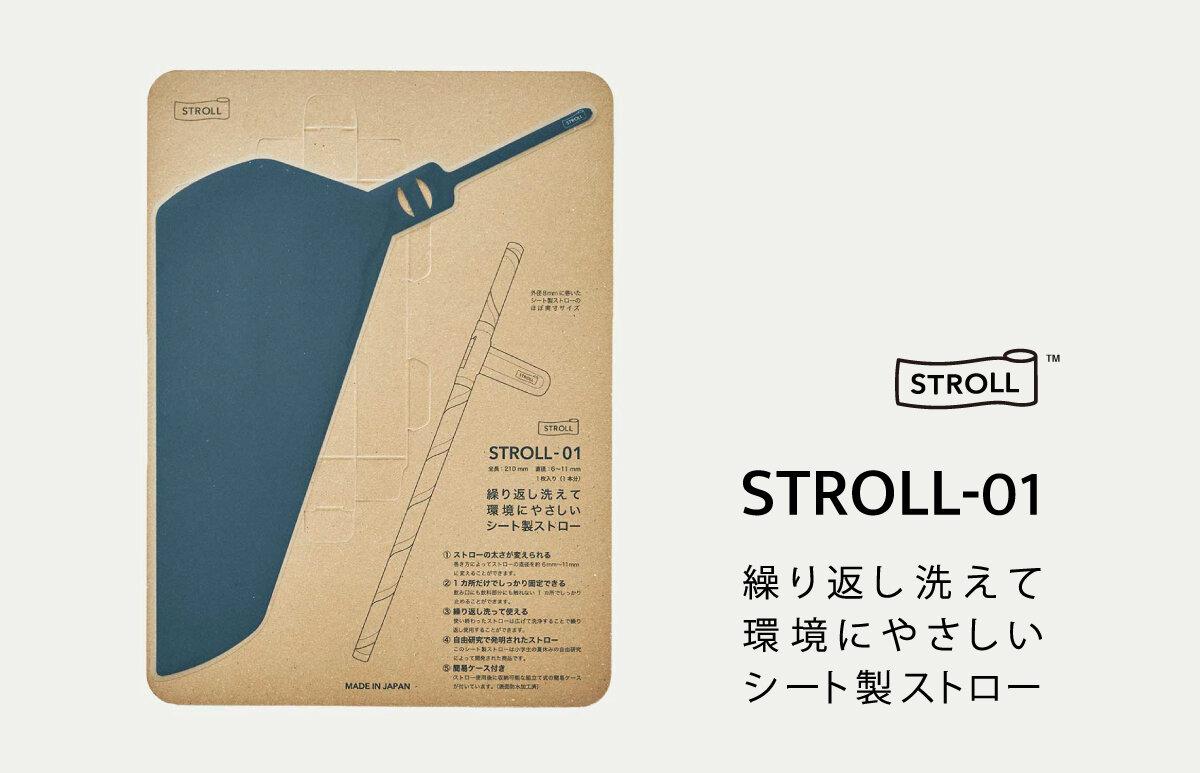 STROLL_01