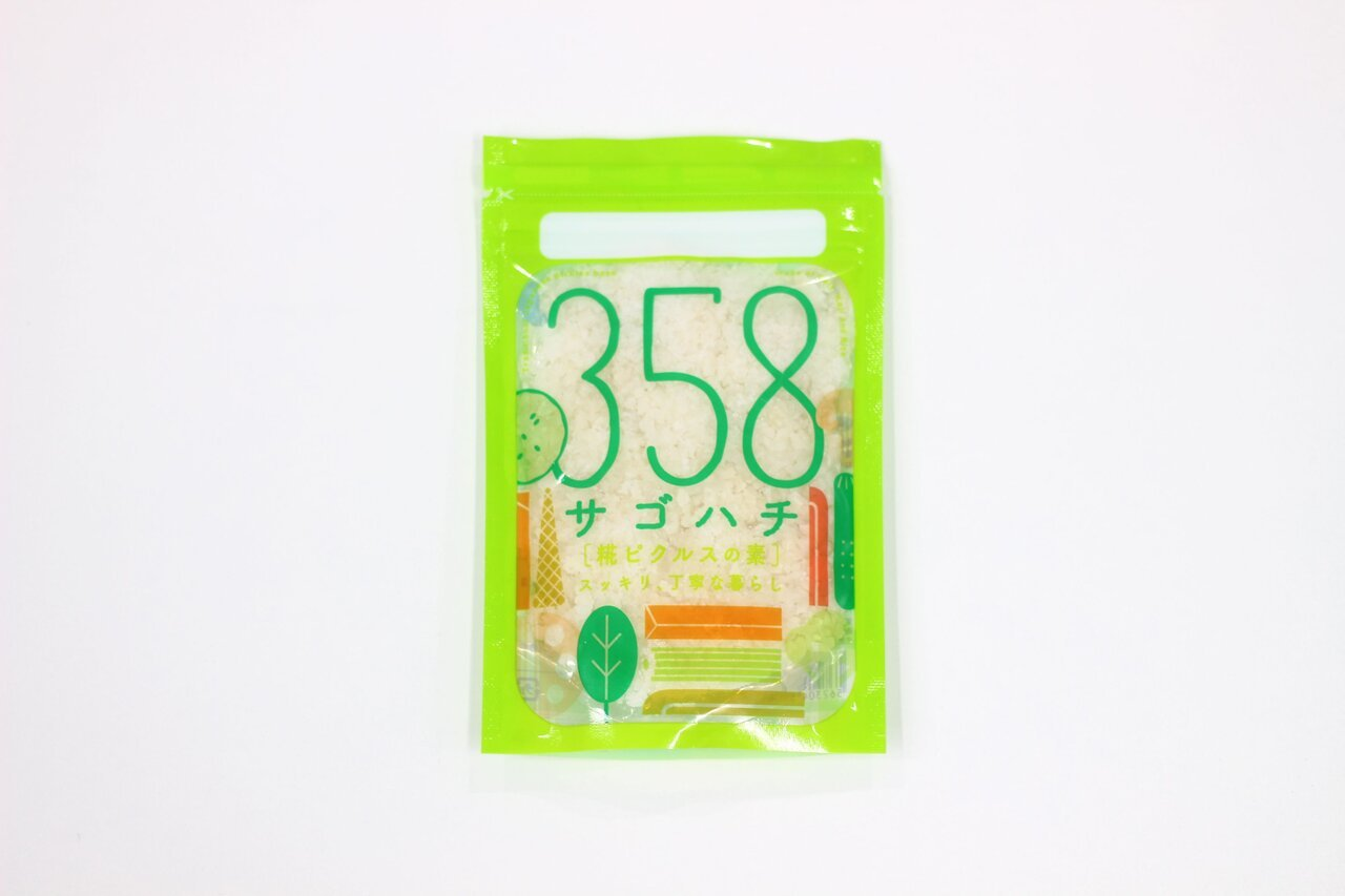 358(サゴハチ)生糀漬けの素