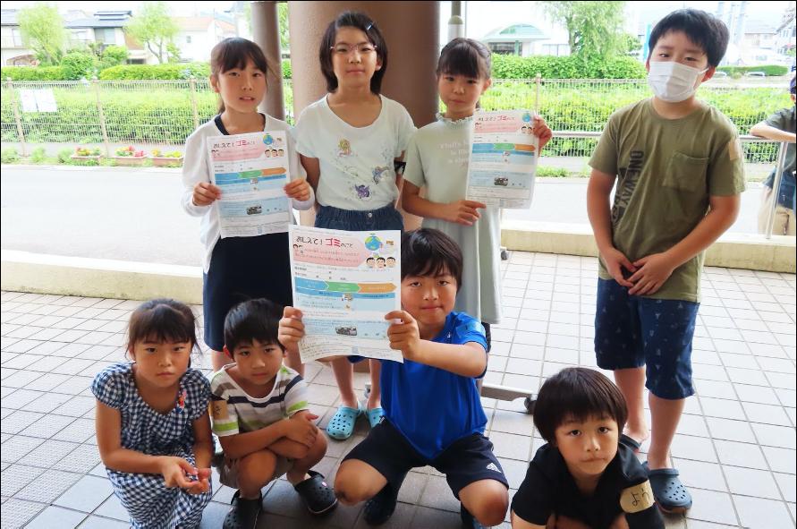 海と日本プロジェクト・CHANGE FOR THE BLUE