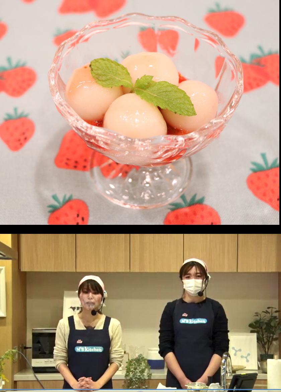 オンラインM'S Kitchen夏休みスペシャル