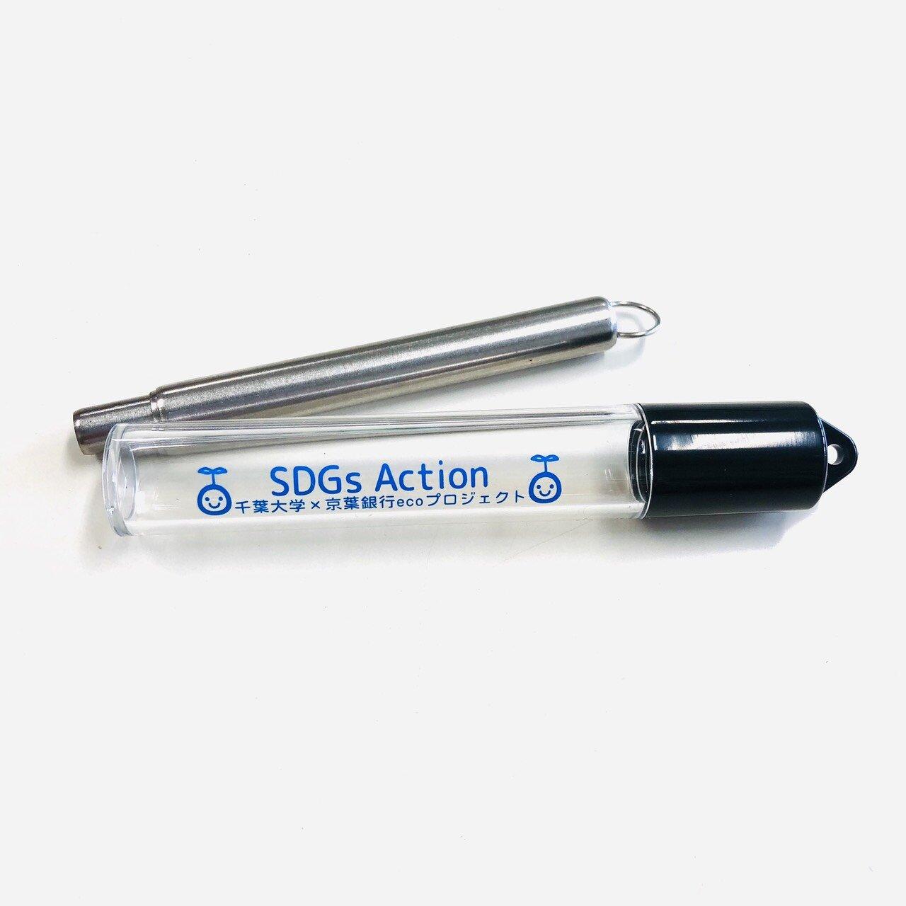 """「SDGs Action」というキャッチフレーズと学生委員会のマスコットの""""いそちゃん""""がデザインされている。"""