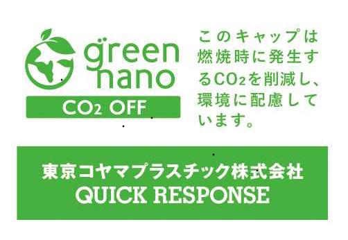 東京コヤマプラスチック株式会社