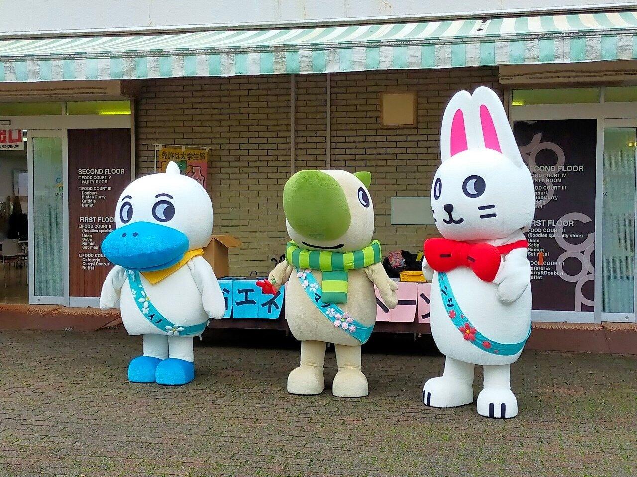 西千葉会場を訪れた千葉大学マスコット (右から)ニシ、マツ、イノ