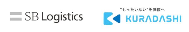 クラダシとSBロジスティクスが事業提携
