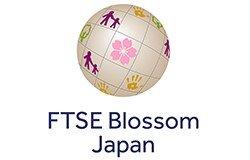 「FTSE4Good Index Series」「FTSE Blossom Japan Index」