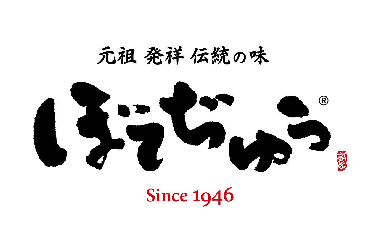 BOTEJYU Groupホールディングス株式会社