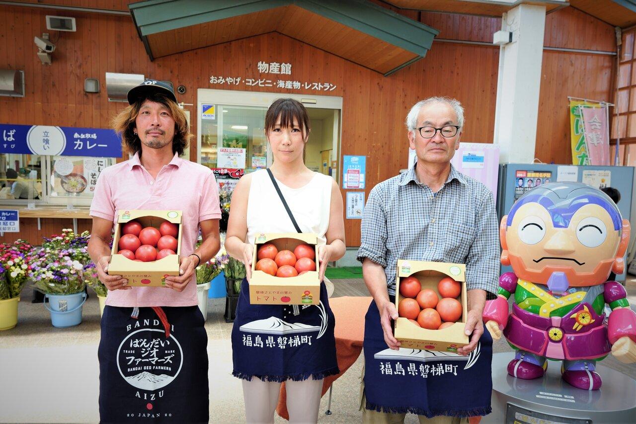 SDGsな新ブランド「磐梯さとやまの慧(めぐ)み」の第一弾商品「トマト」の販売をスタート