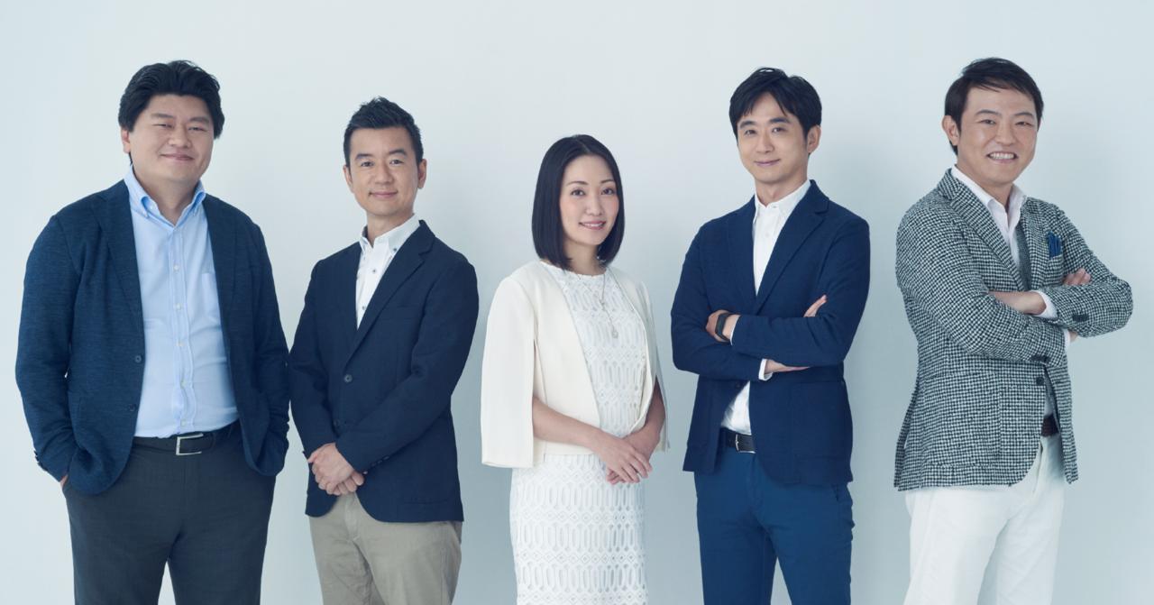 インクルージョン・ジャパンの全メンバー