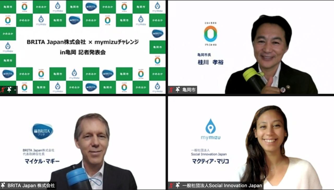 BRITA Japan株式会社×mymizuチャレンジin亀岡