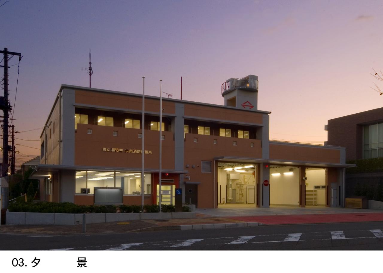 工事事例:横浜市内 消防出張所