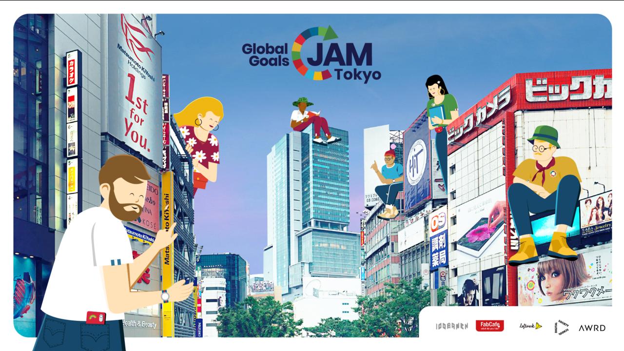 Global Goals Jam Tokyo