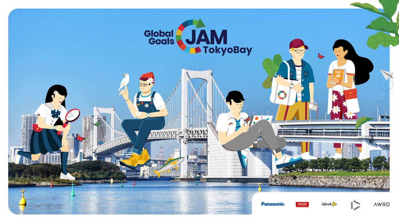 Global Goals Jam TokyoBay
