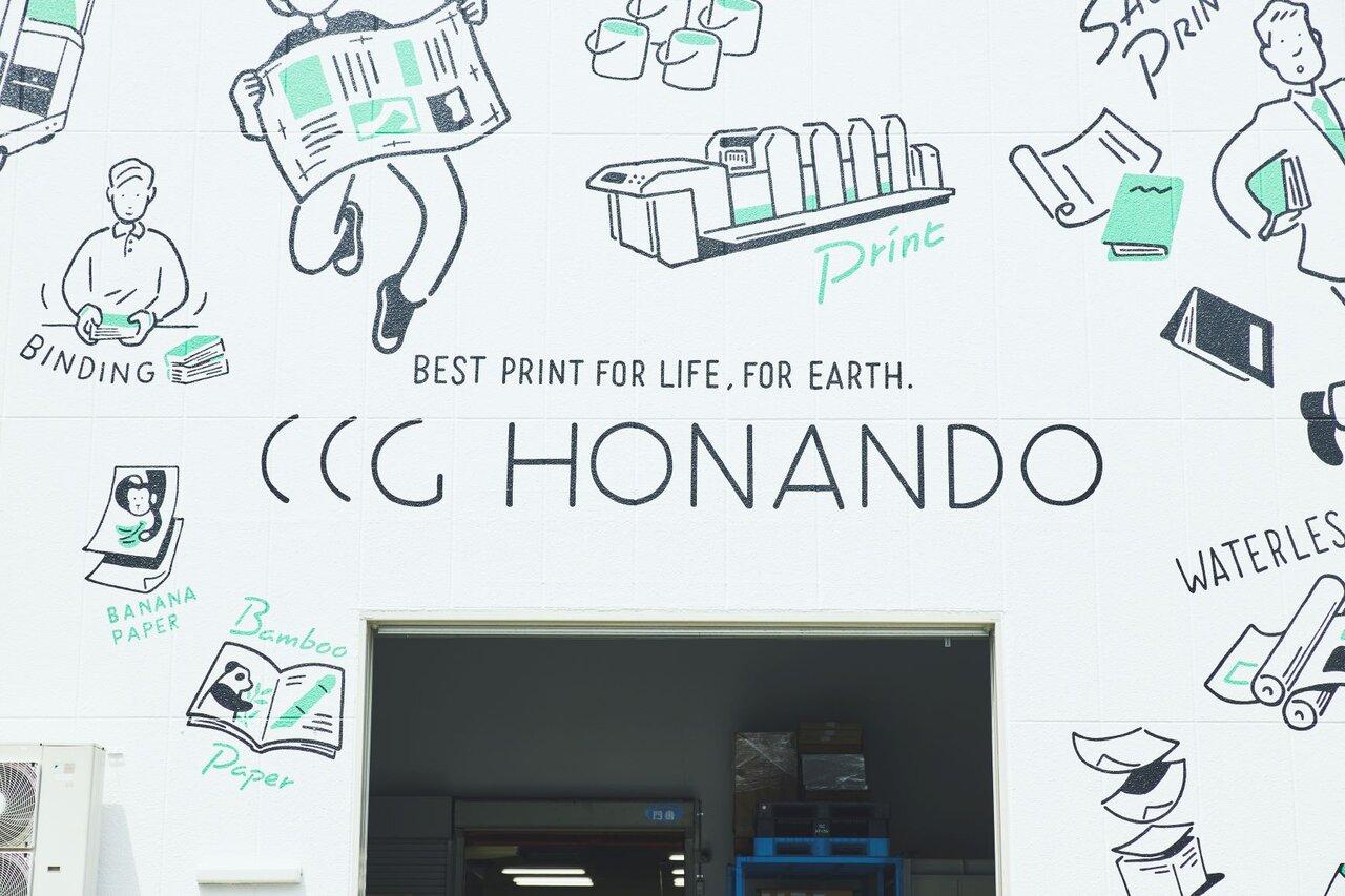 株式会社CCG HONANDO