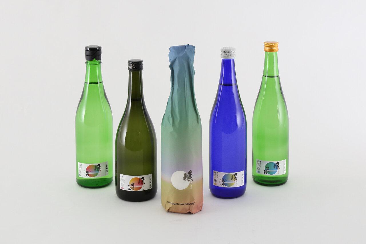 地エネの日本酒「環(めぐる)」