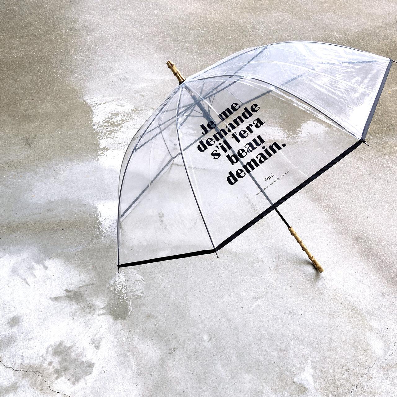バンブー持ち手のビニール傘