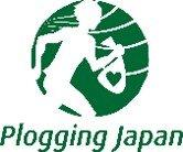 プロギング(Plogging)