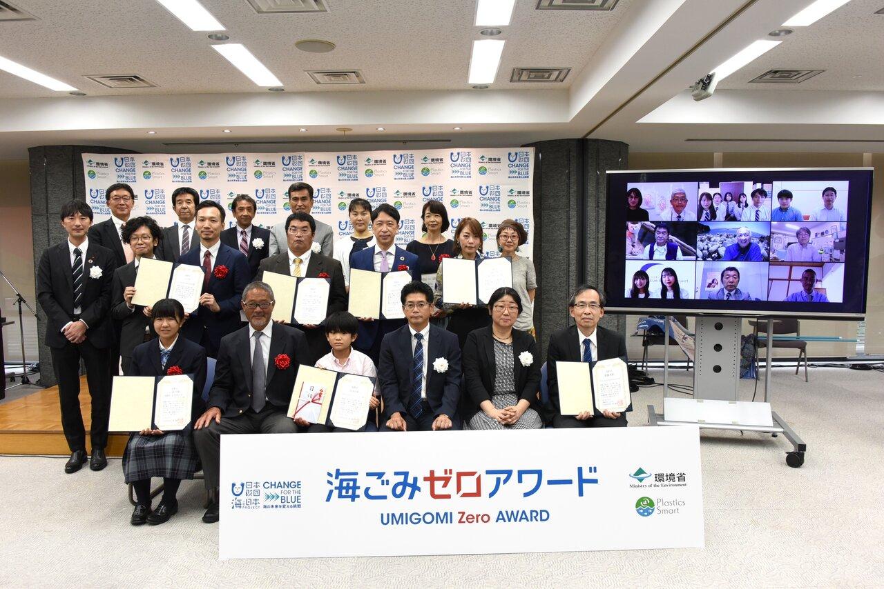 受賞者発表・表彰式者発表当日の様子