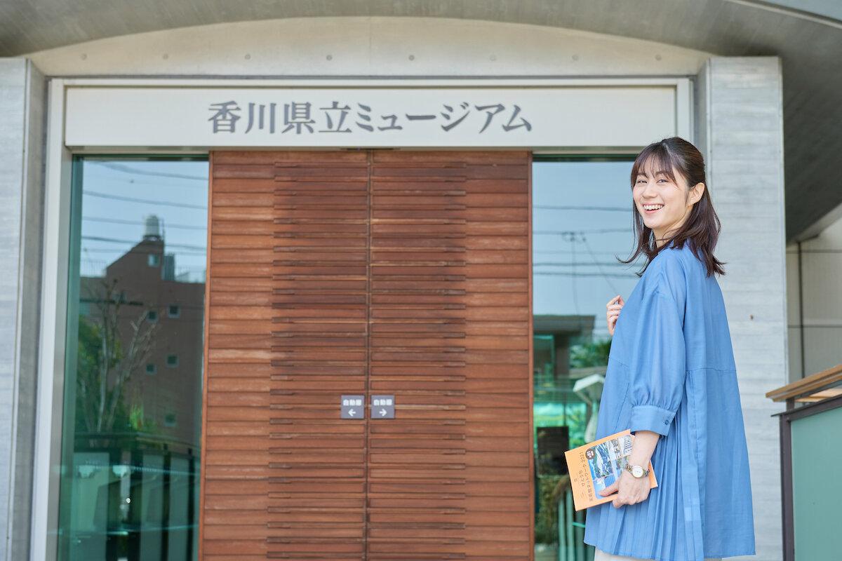 香川県立ミュージアムの外観