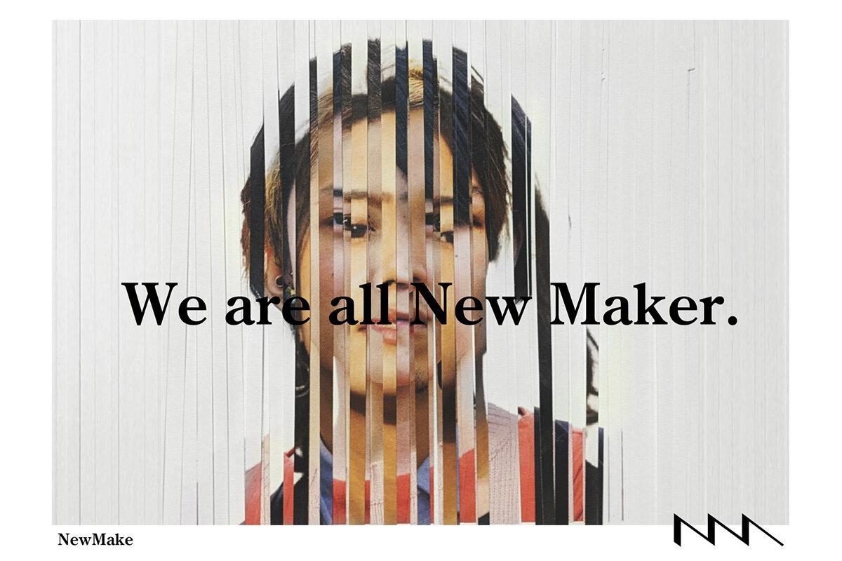 15億着の衣服ロスを救う。サスティナブルなファッションコミュニティ「NewMake」 が7月26日より表参道にオープン