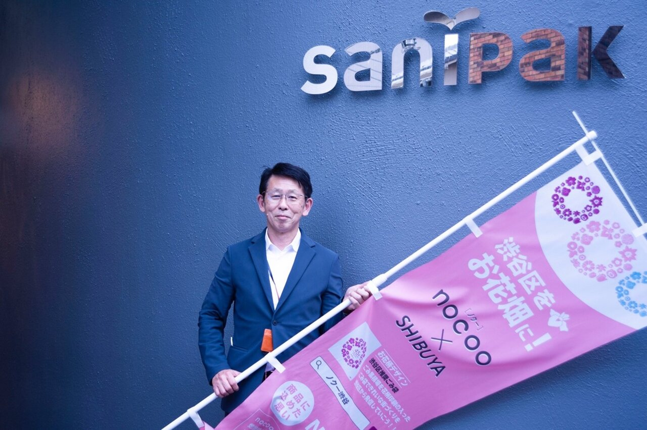 一枚のごみ袋でも人の意識、人の行動、人の心は変えられる。日本サニパック、ごみ袋からの熱き「挑戦」−前編—