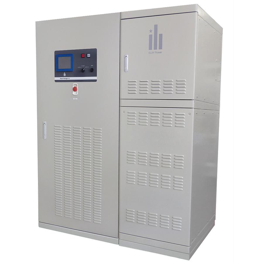 Power Storager 10