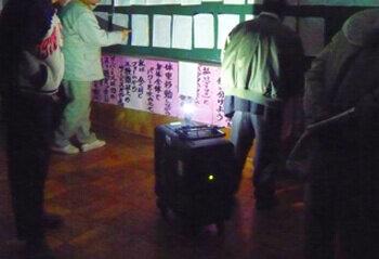 Supporting Activity in Natori City, Miyagi Prefecture