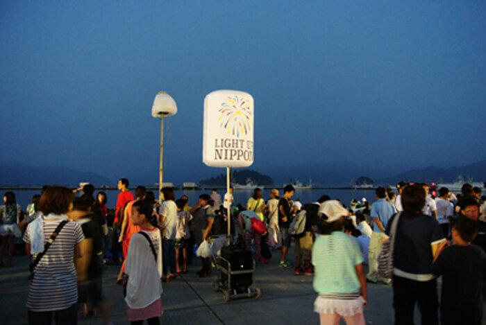 "Co-Sponsoring ""LIGHT UP NIPPON 2013"""