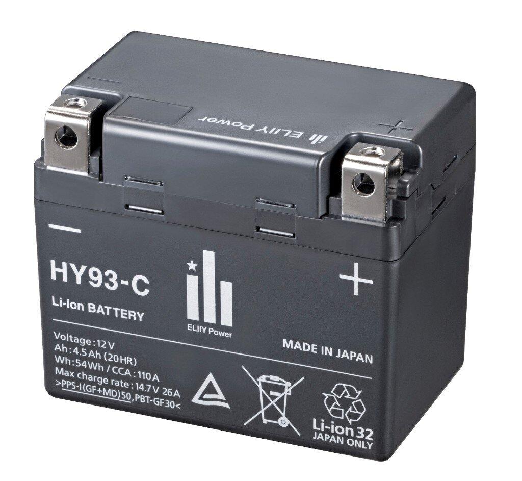 HY battEliiy Pシリーズ(鉛バッテリーとの互換性)