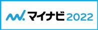 エリーパワー(株) | 新卒採用・会社概要 | マイナビ2022