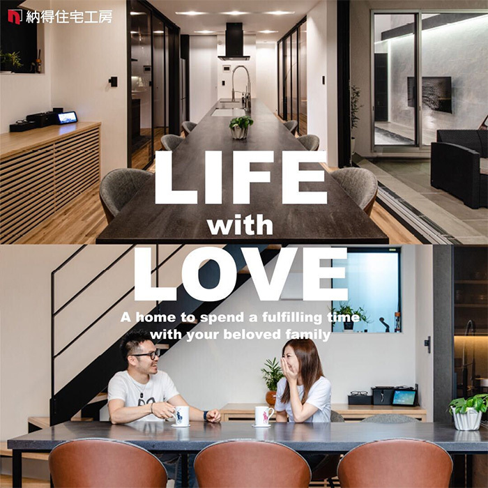 LIFE with LOVE