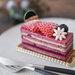パティスリー・ヴィヴィエンヌ (Patisserie Vivienne) - 八事日赤/ケーキ [食べログ]