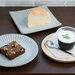 LUMETO COFFEE (ルメートコーヒー) - 西若松/カフェ [食べログ]