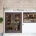 ル・プレジール・デュ・パン 東山本店 (Le plaisir du pain) - 東山公園/パン [食べログ]