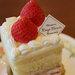 ルージュ・ブランシュ - 蒲田/ケーキ | 食べログ
