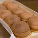 鶏卵饅頭 一色堂 - 山陽姫路/和菓子   食べログ