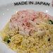 MADE IN JAPAN かにチャーハンの店 エキュート大宮店 - 大宮/中華料理 | 食べログ