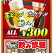 べいらっきょ - 馬車道/スープカレー | 食べログ