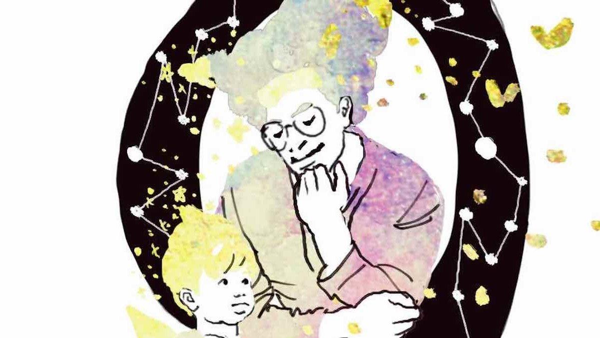九星でパパと家族の2018年下半期を占う[九紫火星の運気]