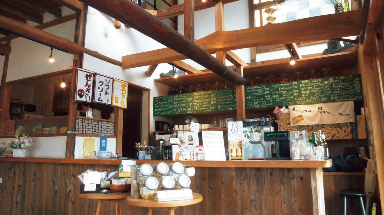 [食べる]宮ノ下の木造和風足湯カフェ
