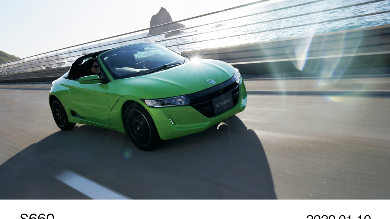 [CAR]ホンダS660/S660 Modulo Xをマイナーモデルチェンジして発売