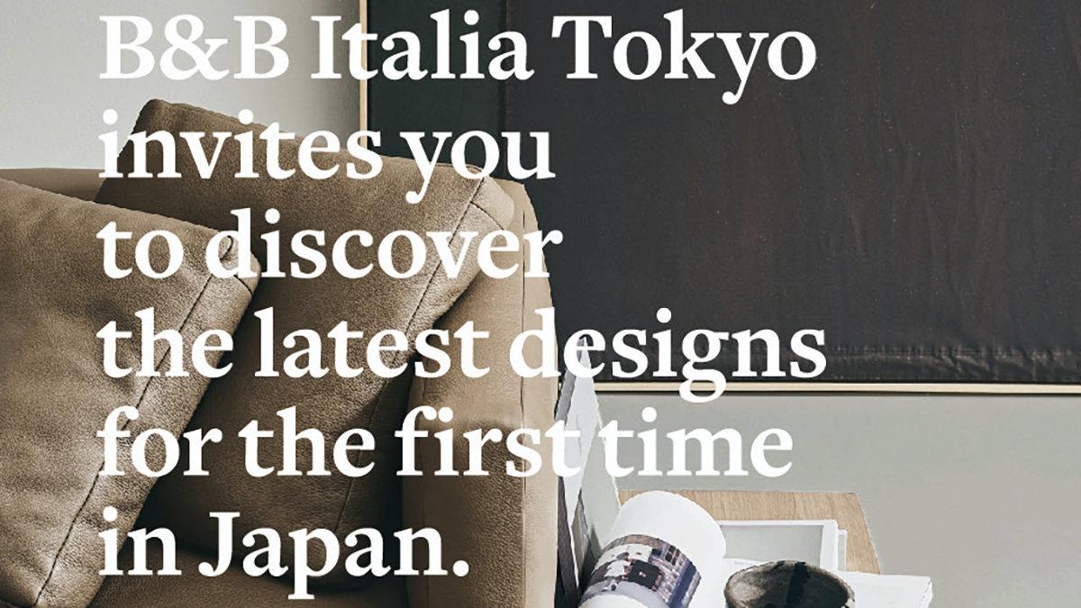 [LIFE]B&B Italiaの新製品が2月1日より発売