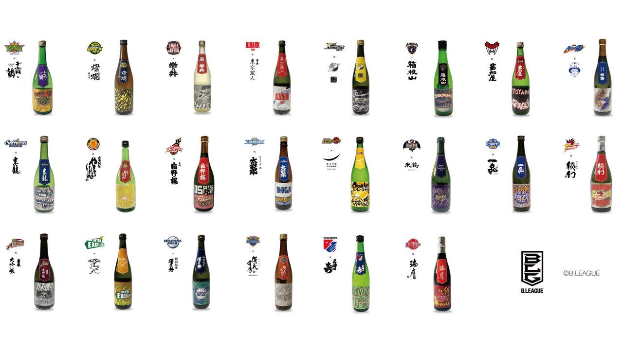 意外なコラボ!酒蔵×国内男子プロバスケットボールリーグの日本酒「JI-ZA-KE」