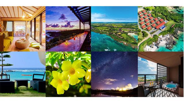 時差なくラグジュアリー!家族に沖縄宮古島のシギラセブンマイルズリゾートを勧める理由、その①