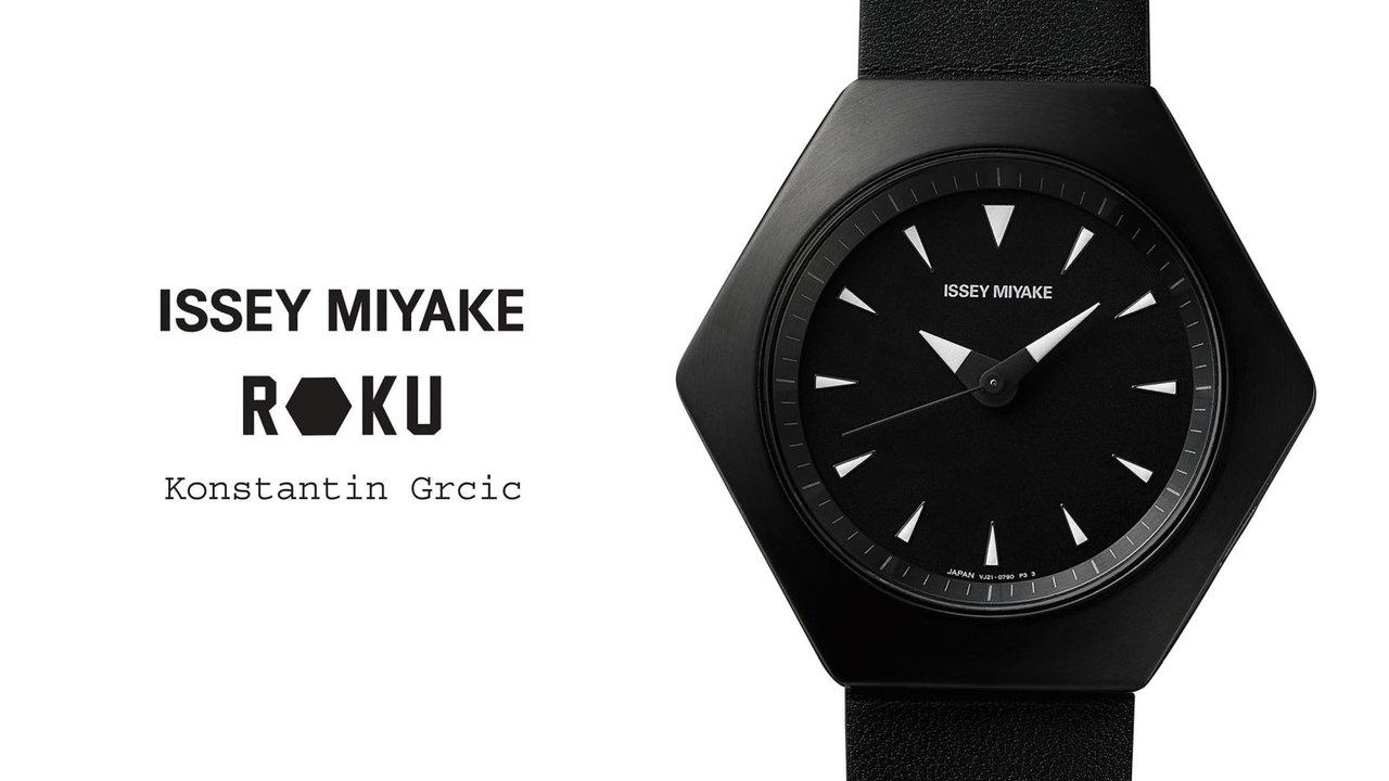 美しき六角形をモチーフにした腕時計「ROKU」