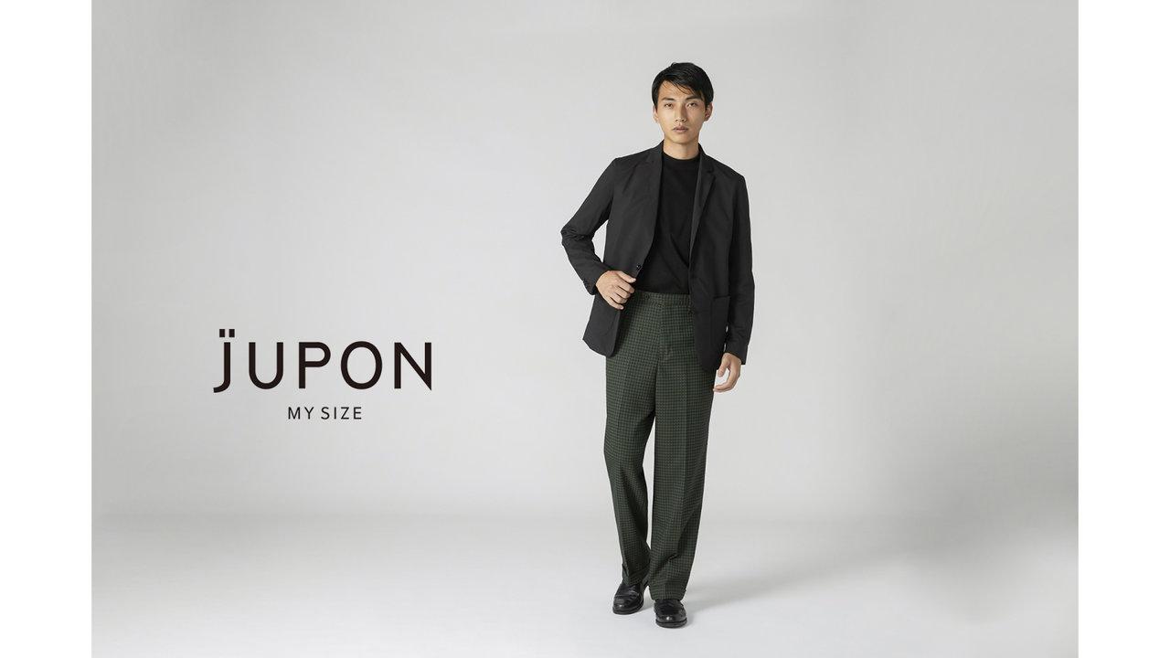 既製品にはない着心地を。自分だけの1着は、「ズボンマイサイズ」のオンライン注文で!